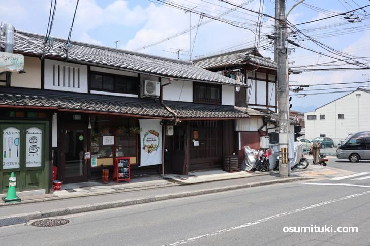 京都の隠れグルメ地帯「紫竹(しちく)」