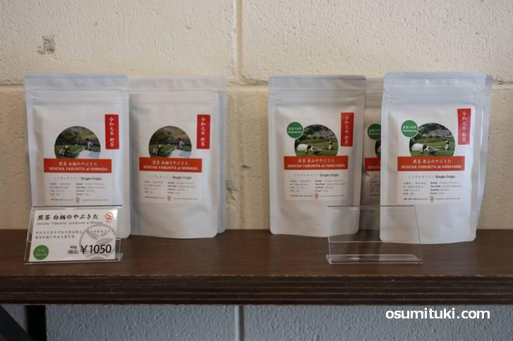 和束の各地でとれた日本茶(やぶきた)