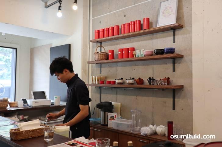d:matcha Kyoto Cafe & Picnic