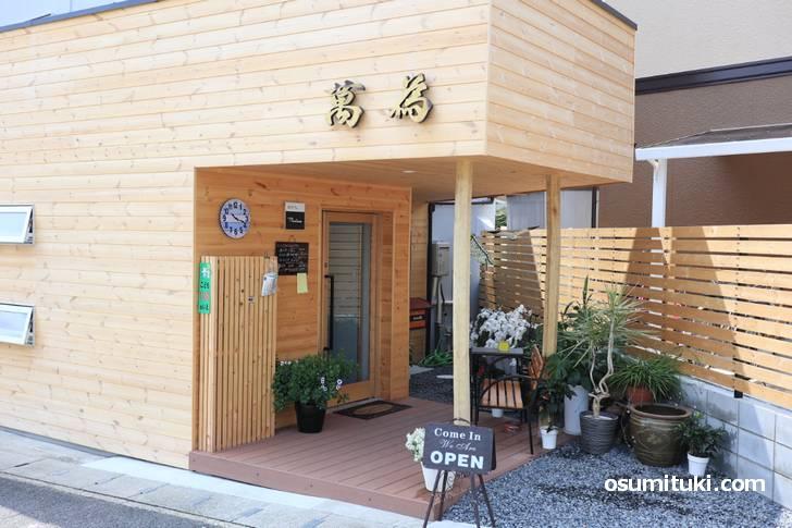 2019年4月11日に開店した「和カフェmantame」