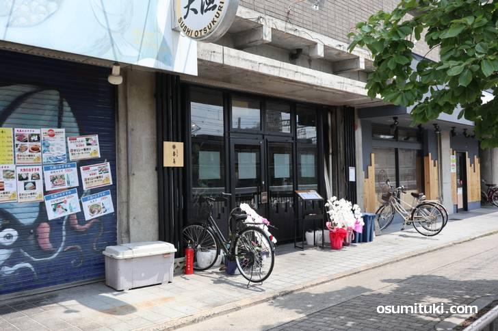 喜鳥さんの場所は阪急京都線「桂駅」東口の南側です(線路沿い)