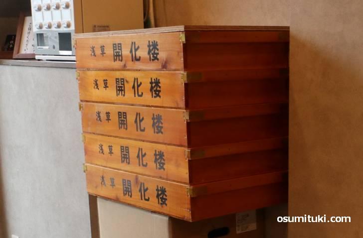 日本全国800店舗に麺を卸しています(浅草開化楼)