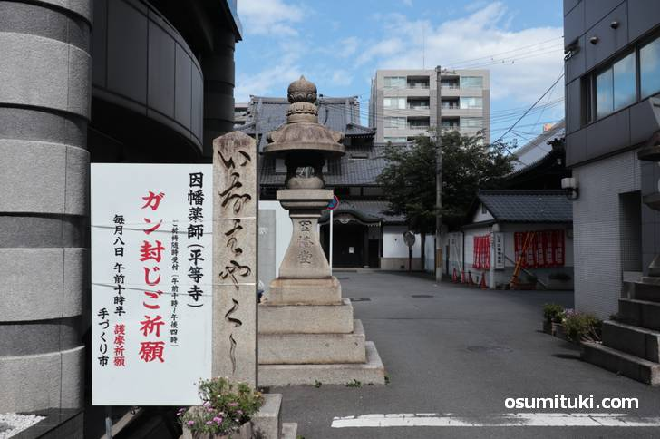 これが日本最古の高島屋らしい(京都・烏丸)