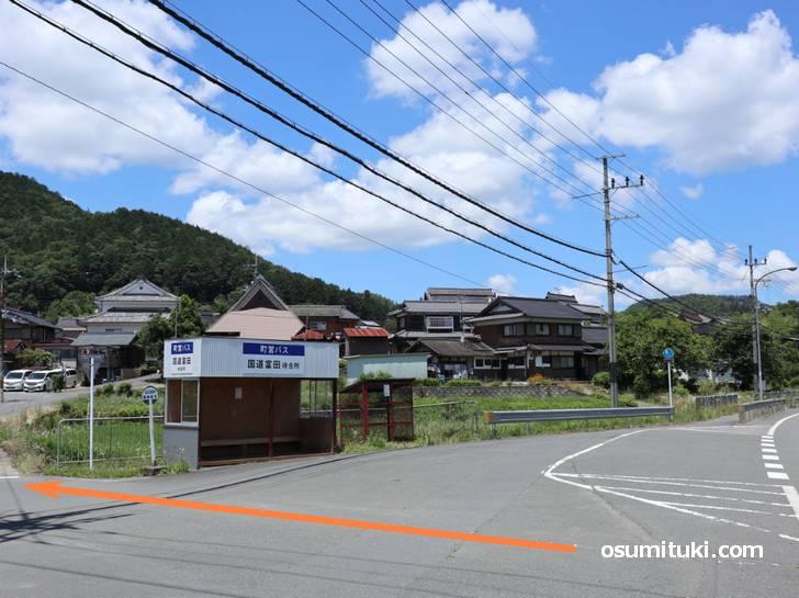 国道27号、町営バス「国道富田」待合所を左折