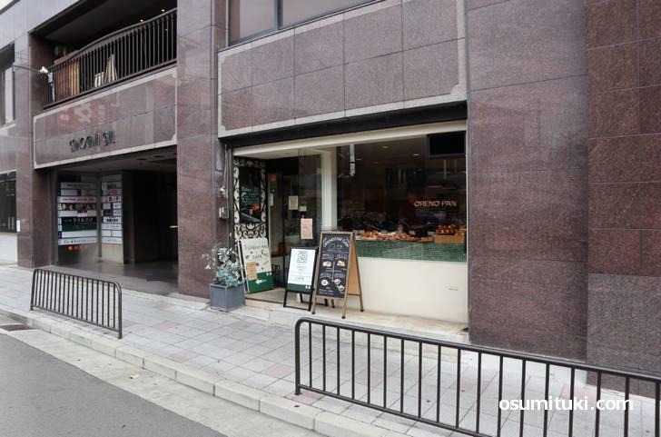 移転前の「ORENO PAN 祇園店」