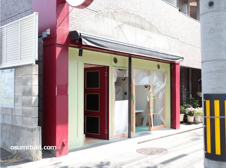 円町の「ORENO PAN 円町店」(2019年6月6日撮影)
