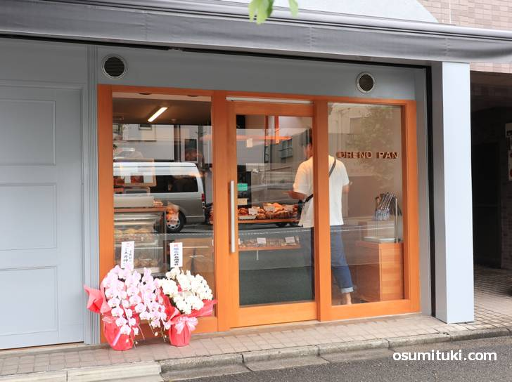 ORENO PAN 円町店 オープン当日の様子(2019年6月27日)