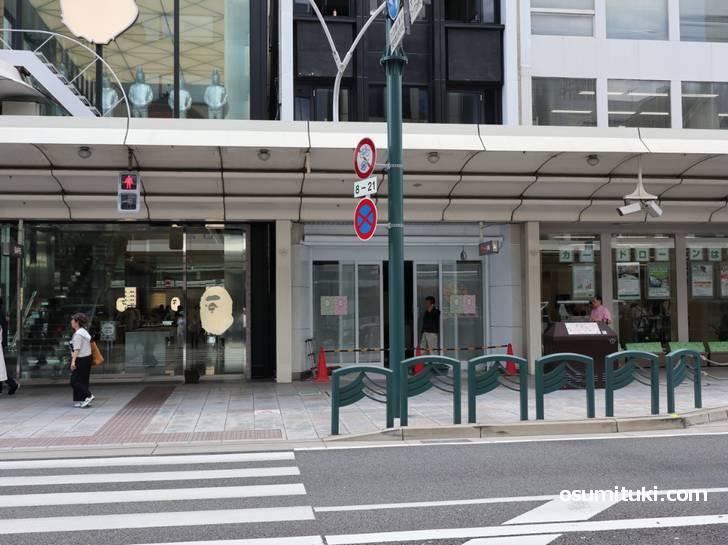 四条通沿いの藤井大丸隣にオープンする「ラデュレ京都四条店」