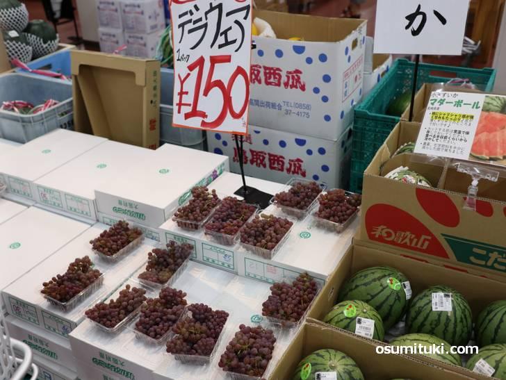 特売品は少なめ、デラウェアが150円(旬の駅 京都店)