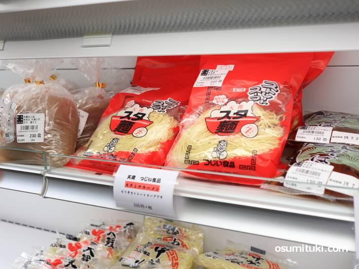 奈良・天理の「つじい食品」の麺がありました(旬の駅 京都店)