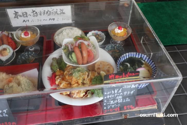 879円の竹セット(コーヒー付き)