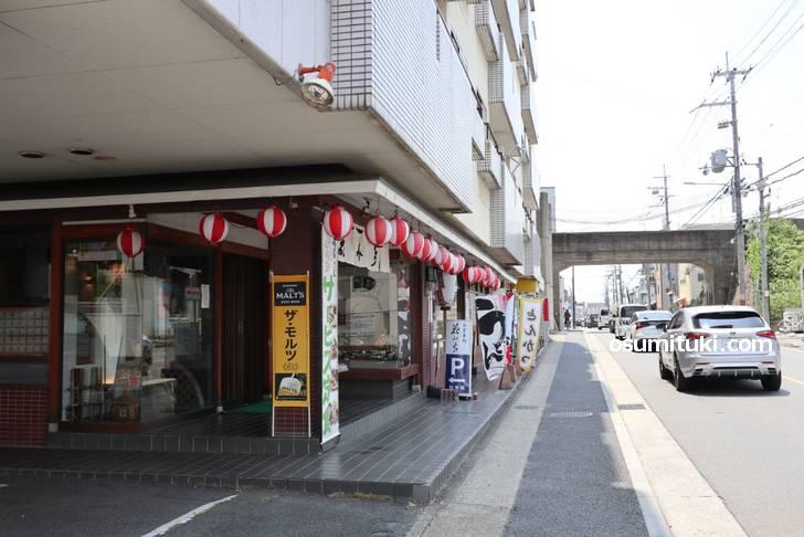 物集女街道(新西国街道)沿いにある駐車場完備のロードサイド店「お食事処 花みち」