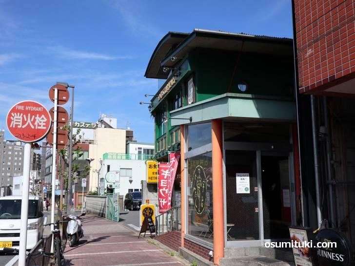 JR宇治駅前にあった前の「ザ・ロッキンハーツ(THE ROCKIN' HEARTS)」