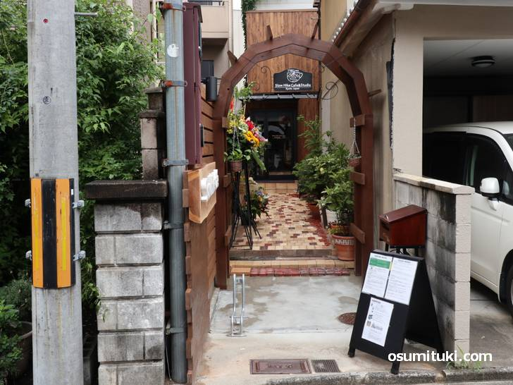Slow Hike Cafe 出町柳駅から徒歩数分です