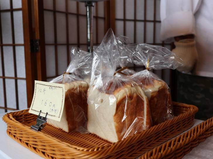 米粉パンのみ販売している「Boulangerie Oshow」