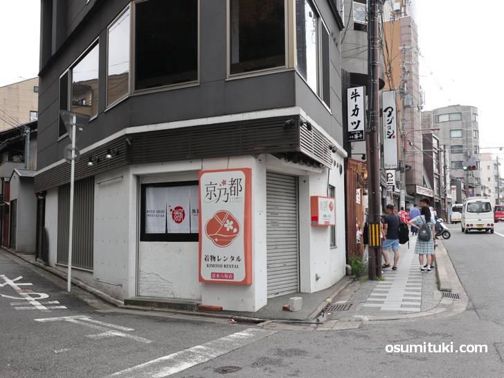 うどん新店「蒸籠饂飩 katsuyoshi (せいろうどんかつよし)」2019年7月オープン