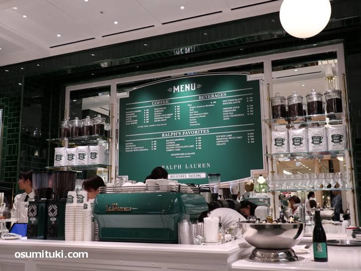 京都BALもかなりオシャレですが、その中のカフェ「ラルフズコーヒー」もいいセンスしてます