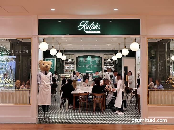 ラルフズコーヒー、京都BALの二階(11時~20時)で営業中です