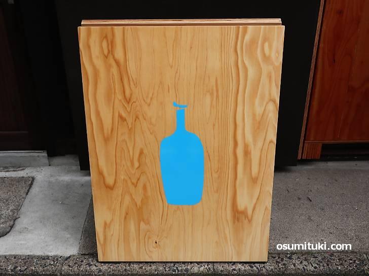 見覚えのあるブルーボトルさんの看板を東洞院通六角で発見!