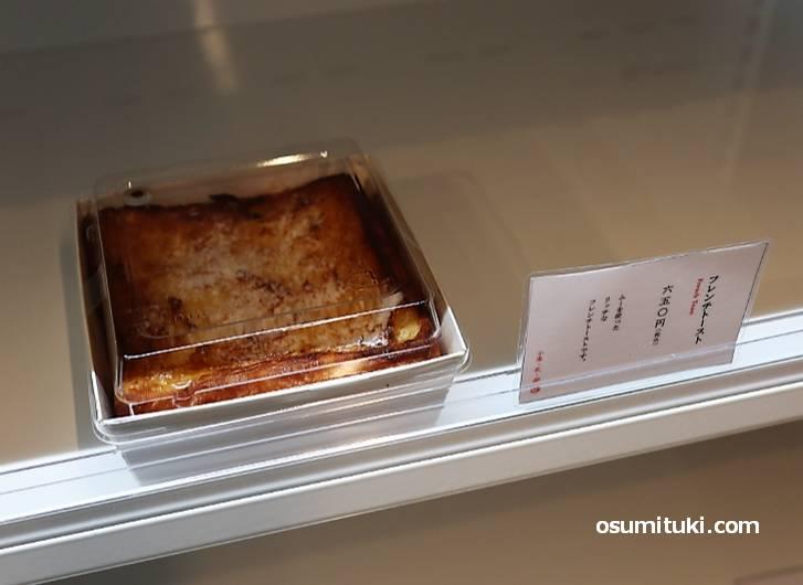 フレンチトーストは650円です