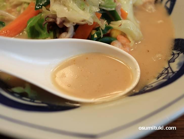 まろやかなスープ、安定した美味しさです