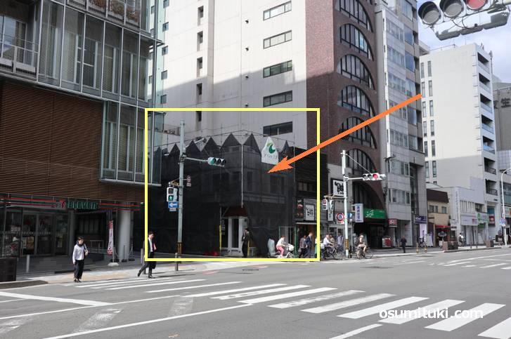 工事中の「CRAFT BEER & PIZZA 100K -HYAKKEI- 四条烏丸店」