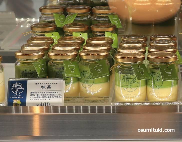 抹茶(400円)