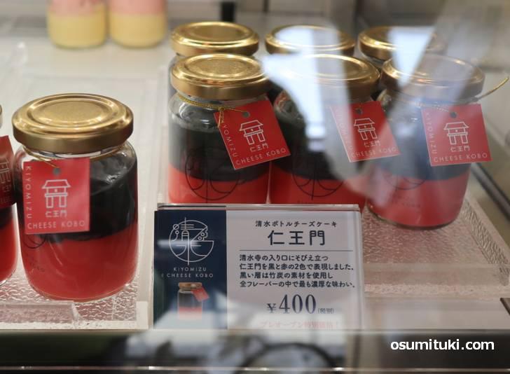 清水寺の仁王門をイメージ、竹炭とクチナシで黒と赤を表現(430円)