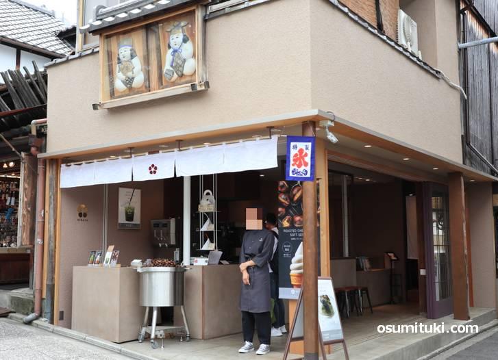 HISAYA CAFE(比沙家カフェ)