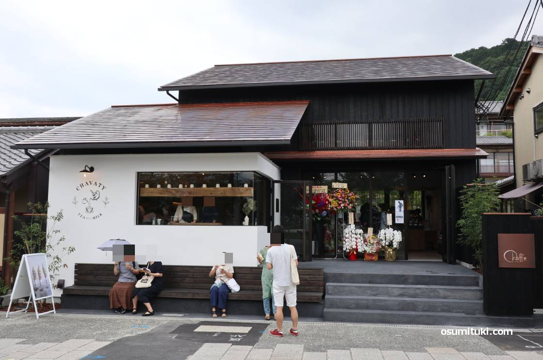 嵐山中之島に新しいカフェが新店オープン「CHAVATY(チャバティ)」