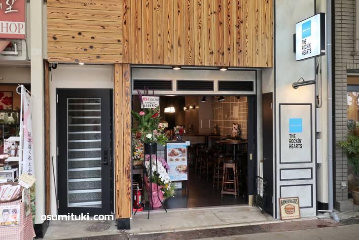 ザ・ロッキンハーツ(三条会商店街)外観写真