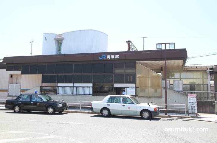 JR黄檗駅の周辺には中華料理店もラーメン専門店もないラーメン不毛地帯となりました