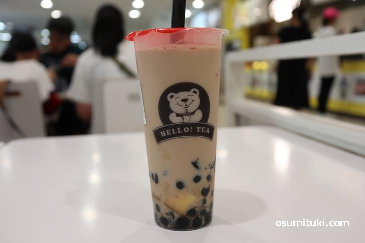台湾のタピオカブランド「HELLO!TEA (ハローティー)」が京都にやってきた