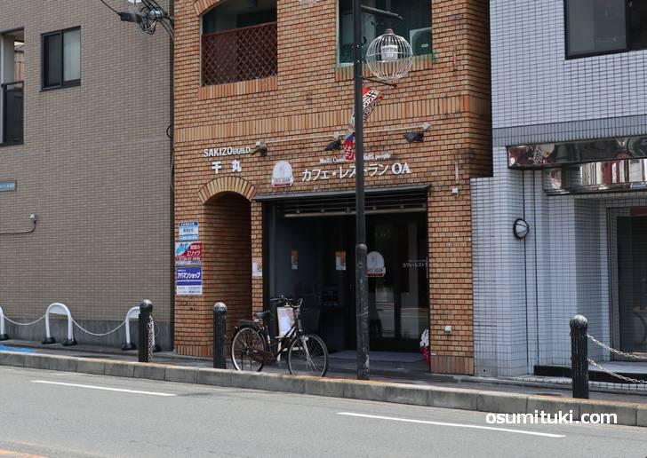 インドカレー屋「カフェレストランOA(千本繁栄商店街)