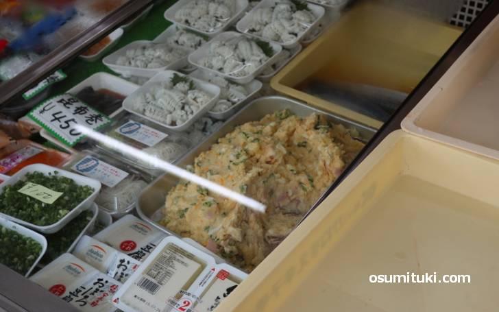 タモリさん大絶賛の魚屋さんのポテトサラダ(みやがわ)