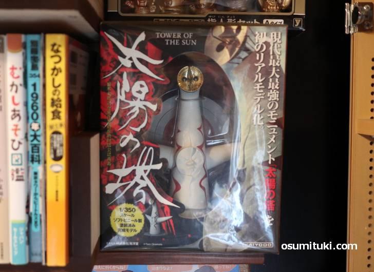 主に昭和30年~40年代、高度成長期の昭和グッズが展示されています