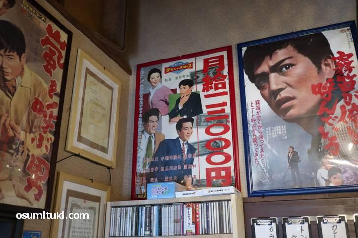映画のポスターは古いものが多いです