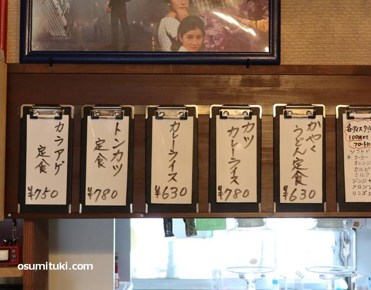 飲食メニュー、トンカツ定食780円とリーズナブル