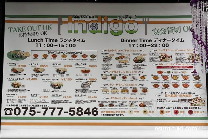 カレーライス690円から、ナンカレー(790円~)はナン食べ放題です