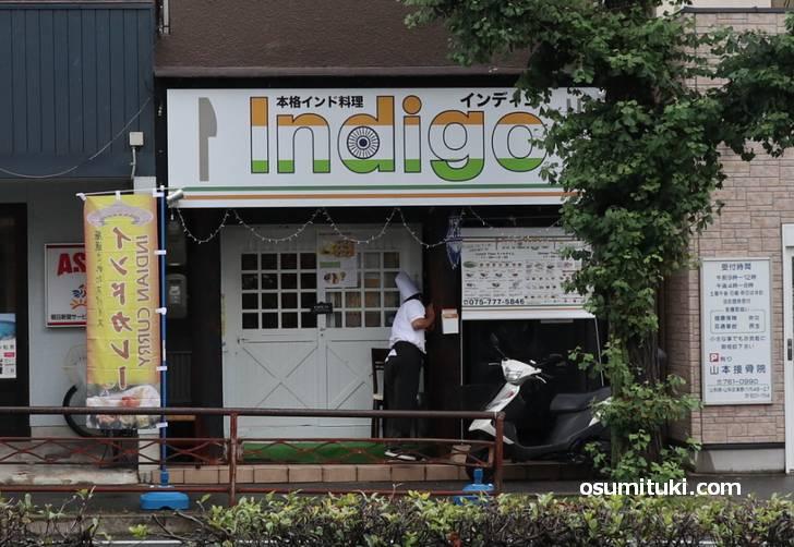 本格インド料理インディゴ、白川通沿いで浄土寺バス停すぐ近くです