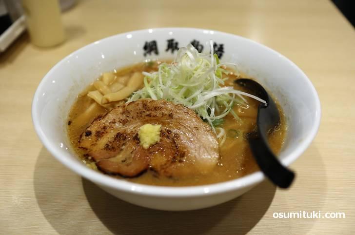 にんにく味噌(950円)