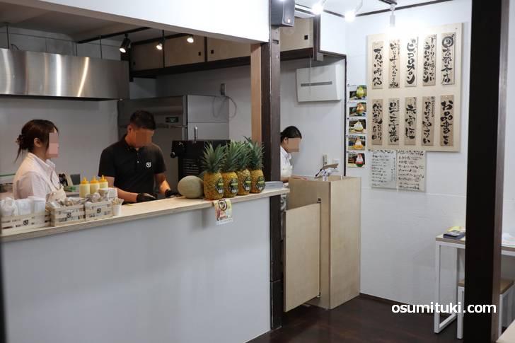 愛知県岡崎市にあるダイワスーパーが京都の一念坂でフルーツ専門店を開業