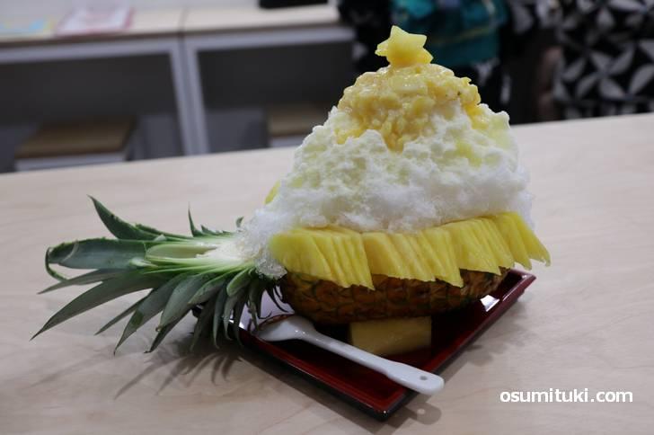 フィリピン産パイナップルを半玉使ったかき氷