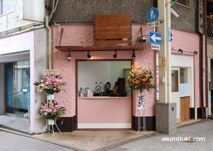 タピオカ専門店 hina tea 場所は河原町今出川の出町桝形商店街です