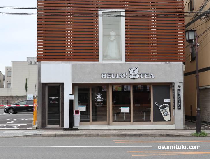 HELLO!TEA 三十三間堂ウエストスクエア店
