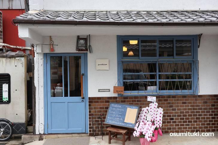 京都・小川通三条上ルにある雑貨カフェ Pendulum (ペンデュラム)