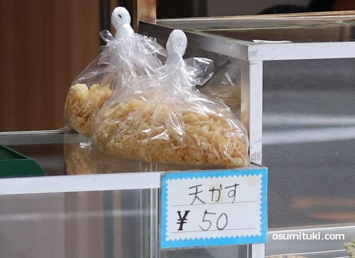 天かすうどんなら1食100円です