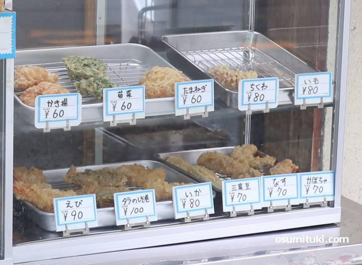 天ぷらほぼ全品100円以下
