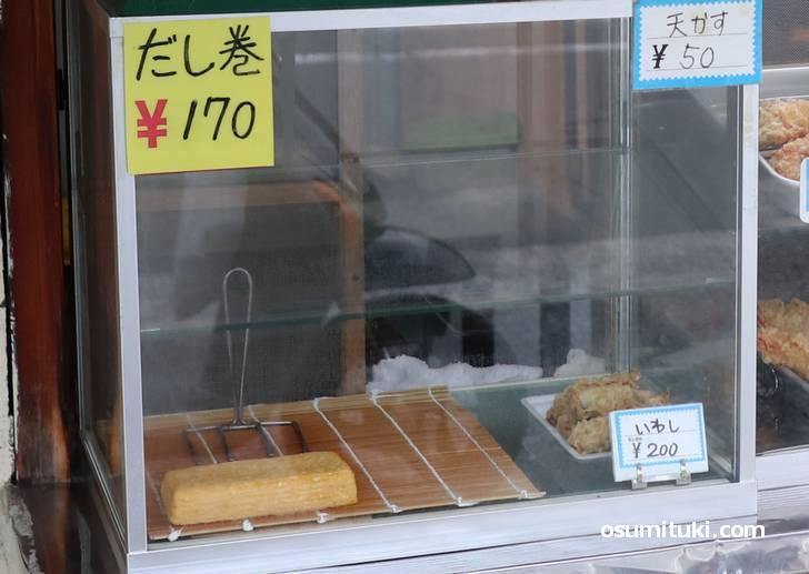 激安170円でだし巻きも買えるお店が「伴海玉子店」さん