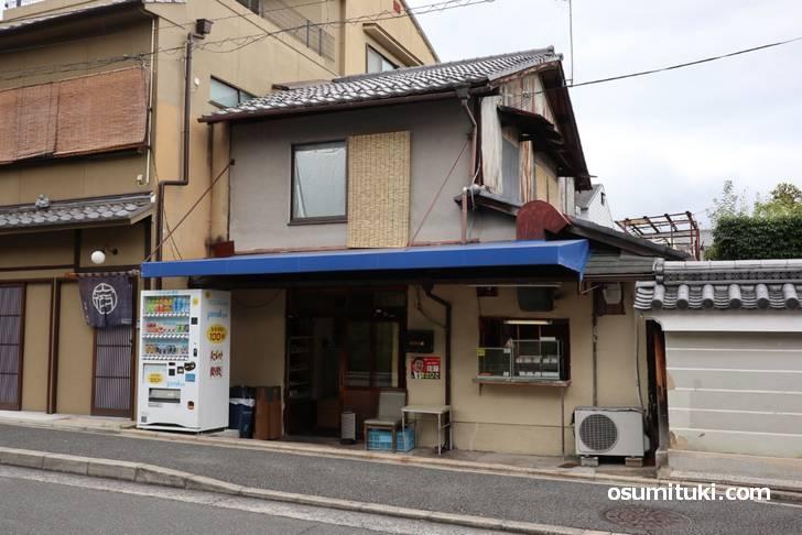 京都の激安天ぷら店「伴海玉子店」